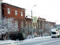 赤塔市, Amurskaya st, 房屋 1А. 公寓楼