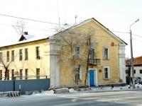 赤塔市, Amurskaya st, 房屋 9. 公寓楼