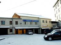 赤塔市, Amurskaya st, 房屋 13А. 写字楼