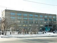 Chita, university Забайкальский государственный университет, Amurskaya st, house 15