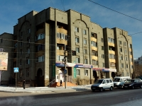 Chita, Amurskaya st, house 26. Apartment house