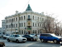 Chita, Amurskaya st, house 39. health center