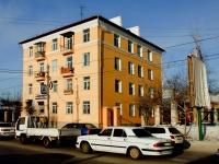 Чита, улица Амурская, дом 48А. многоквартирный дом