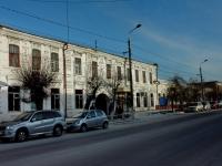 Чита, улица Амурская, дом 54А. многофункциональное здание