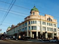 赤塔市, 技术学校 Забайкальский техникум искусств (Культпросвет), Amurskaya st, 房屋 56