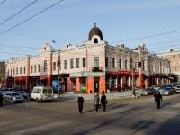 赤塔市, Amurskaya st, 房屋 58. 商店
