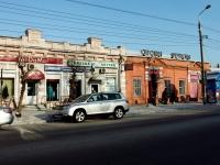 赤塔市, Amurskaya st, 房屋 64. 商店