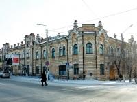 赤塔市, Amurskaya st, 房屋 65. 产科医院
