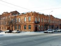 Чита, улица Амурская, дом 67. многофункциональное здание