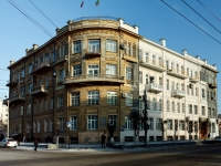 Chita, Amurskaya st, house 68. governing bodies