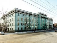 赤塔市, Amurskaya st, 房屋 91. 管理机关
