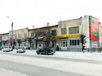 Chita, Amurskaya st, house 103А. office building