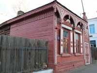 Chita, sample of architecture Усадьба КОНОВАЛОВА В.Н., Amurskaya st, house 108
