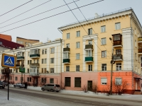 Chita, Amurskaya st, house 112. Apartment house