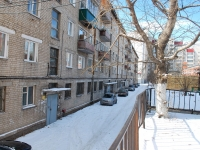 Chita, Amurskaya st, house 2. Apartment house