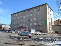 赤塔市, Amurskaya st, 房屋 13. 写字楼