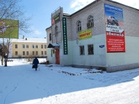 Чита, улица Амурская, дом 13В. офисное здание