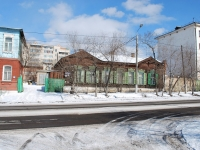 Chita, Amurskaya st, house 22. office building