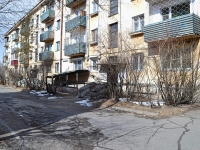 Chita, Amurskaya st, house 23. Apartment house