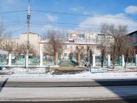 """Чита, детский сад №13, """"Колокольчик"""", улица Амурская, дом 24А"""