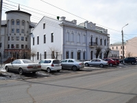 Chita, Amurskaya st, house 33. office building