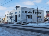 Chita, Amurskaya st, house 36. office building