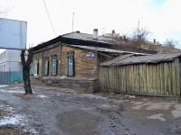 Chita, Amurskaya st, house 44. Private house