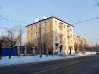 Chita, Amurskaya st, house 48А. Apartment house