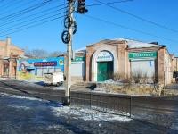 赤塔市, Amurskaya st, 房屋 50. 商店