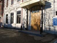 Chita, technical school Забайкальский техникум искусств (Культпросвет), Amurskaya st, house 56