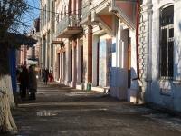 Чита, техникум Забайкальский техникум искусств (Культпросвет), улица Амурская, дом 56
