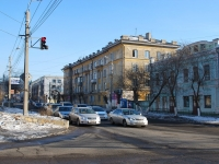 Chita, Amurskaya st, house 57. Apartment house