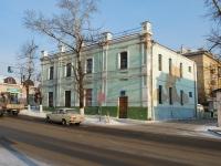 Chita, Amurskaya st, house 59. polyclinic