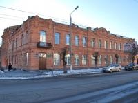 Chita, Amurskaya st, house 67. multi-purpose building