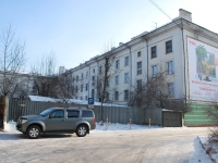 Chita, Amurskaya st, house 84. Apartment house