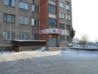 赤塔市, Amurskaya st, 房屋 88. 银行