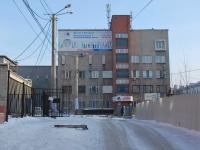 Чита, улица Амурская, дом 88. банк