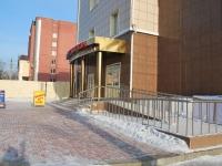 赤塔市, Amurskaya st, 房屋 96. 商店