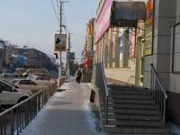 Chita, Amurskaya st, house 96. store