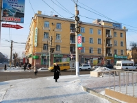 Chita, Amurskaya st, house 98. Apartment house