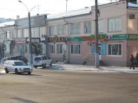Чита, улица Амурская, дом 103. магазин
