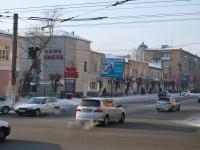 赤塔市, Amurskaya st, 房屋 103А. 写字楼