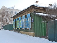 Chita, Amurskaya st, house 115. Private house