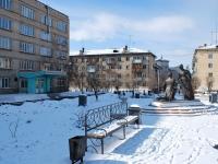 赤塔市, 雕塑群 Любовь и ВерностьAmurskaya st, 雕塑群 Любовь и Верность