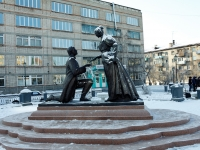 Chita, sculpture composition Любовь и ВерностьAmurskaya st, sculpture composition Любовь и Верность