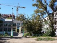 赤塔市, 学校 №19, Kaydalovskaya st, 房屋 15А
