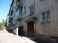 Чита, улица Кайдаловская, дом 17. многоквартирный дом