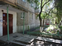Chita, Kaydalovskaya st, house 19. Apartment house