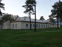 赤塔市, Kaydalovskaya st, 房屋 24 к.1. 写字楼
