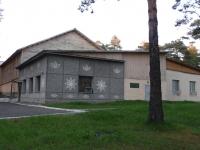 Chita, Kaydalovskaya st, house 24 к.1. office building